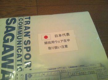 DSC_9561.JPG